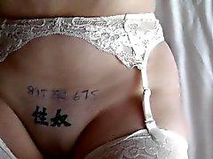 Bondage wife